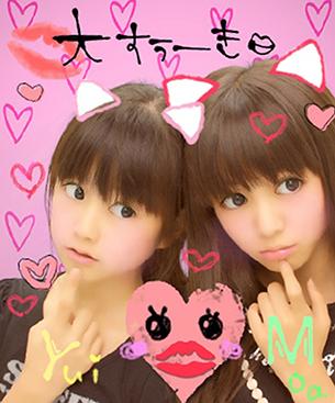2012.10.03_17.28.33_-_Mizuno_Yui_-_The_strongest_-_picture1.jpg