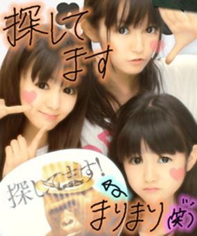 2013.10.20_17.19.32_-_Mizuno_Yui_-_Graduates_-_picture3.jpg